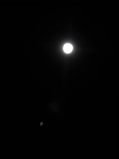 http://stormrunneraz.tripod.com/moon.JPG