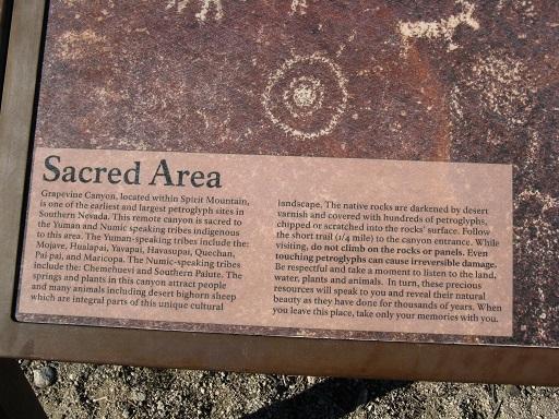 http://stormrunneraz.tripod.com/sacred_area.JPG